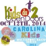 KidsDu2CKMSEventsLogo